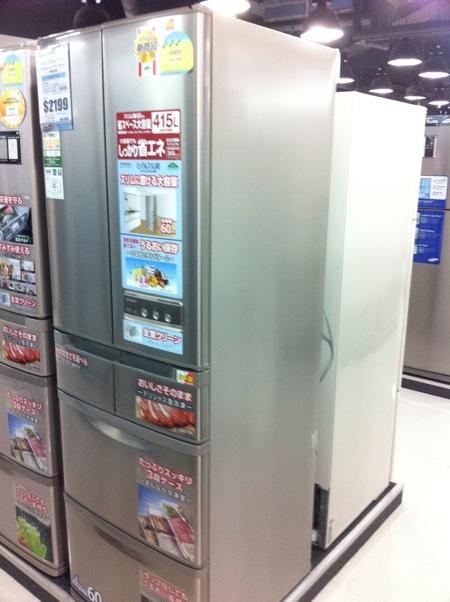hitachi fridge. hitachi r sf42yms pic fridge