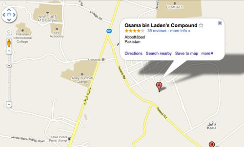 Osama Bin Ladin's hideout compound - pic 1