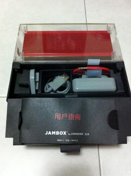 Jambox 3