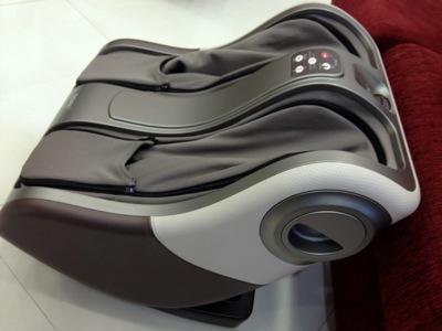 OSIM uPhoria Leg Massager  IMG 1
