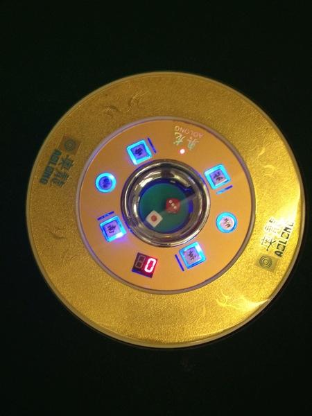 Automatic Mahjong Table 2