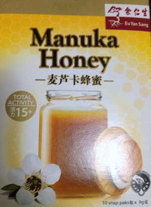 Eu Yan Sang's Manuka Honey (15+) Snap Pak – Good stuff made portable | New Food Product Review
