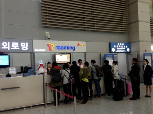 Data roaming in Korea – Rent local Telco Sim Card for web surfing | Travel Tips