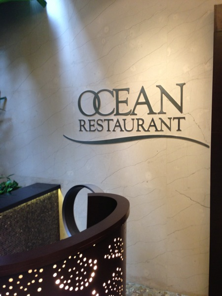 Ocean Restaurant at SEA Aquarium – Resort World Sentosa | Dining with an Ocean View | Food Places Review