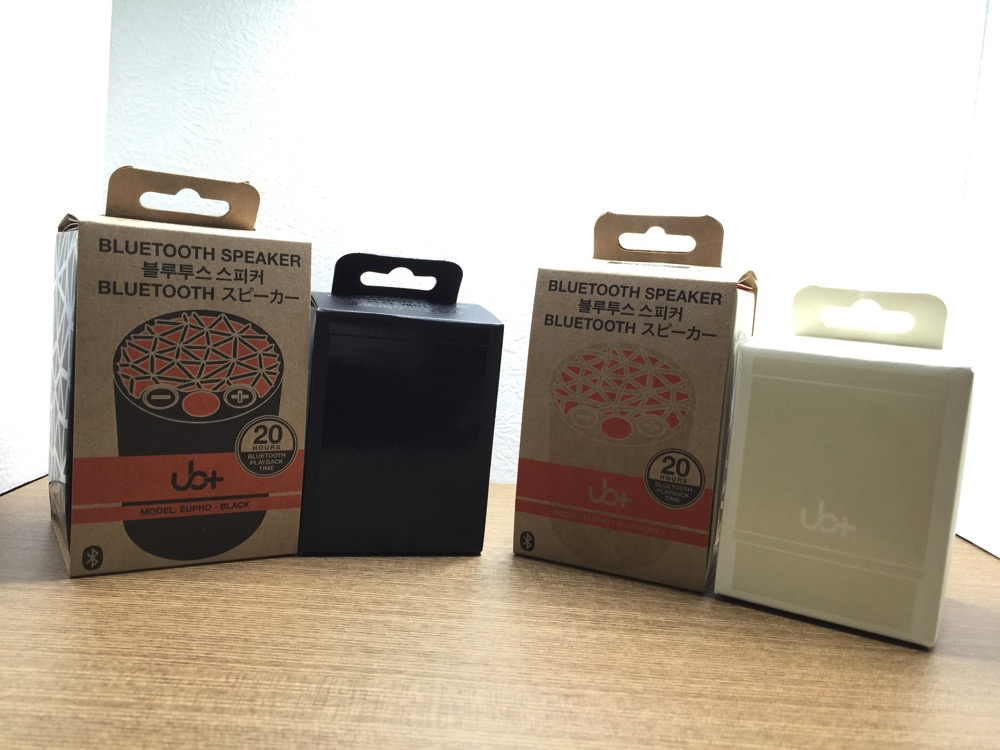 UB+ UBPlus in boxes