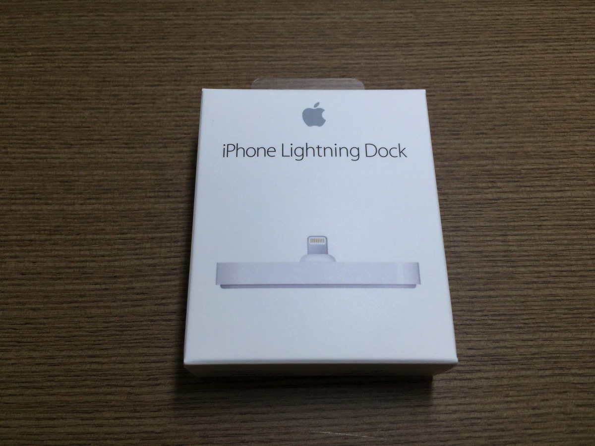 Apple Lightning iPhone doc - box