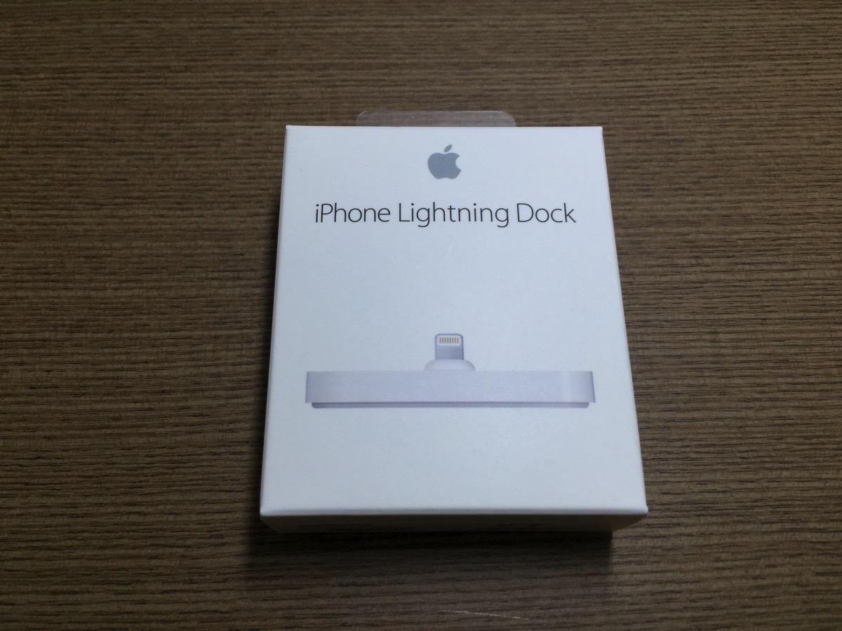 Apple Lightning iPhone doc   boxApple finally releases a new redesigned lightning dock for iPhone  . Apple Lightning Dock For Iphone 6. Home Design Ideas