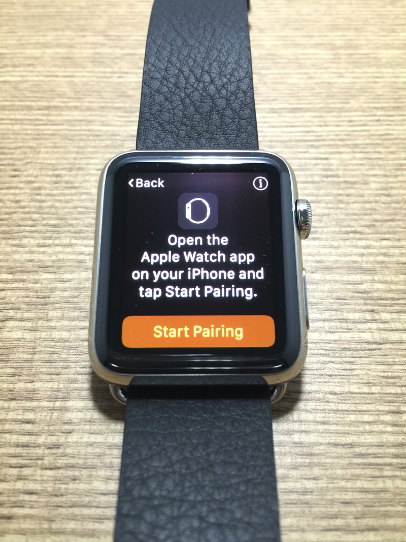 Apple Watch - first time pairing - step2 - initiate pairing
