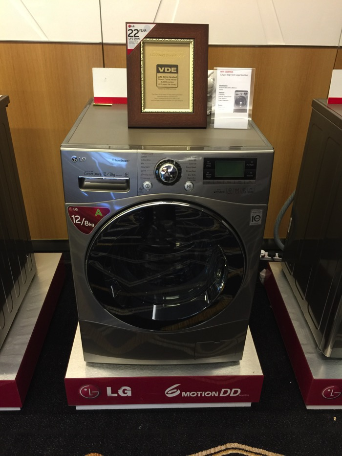 LG Washer Machine - Front Load Combo - WD 1628RDS