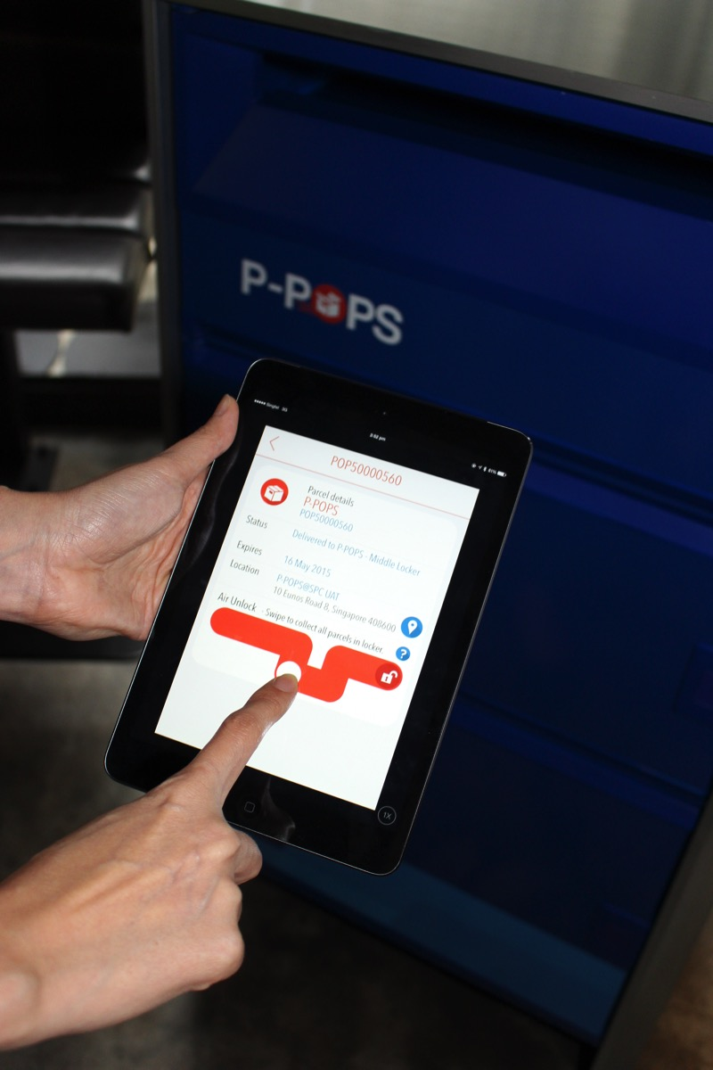 PPOPS Personal POPStation - unlock