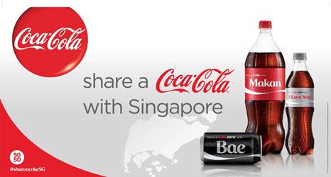 Share A Coca Cola - Banner