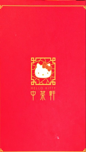 Hello Kitty Chinese Restaurant in HK - Food Menu