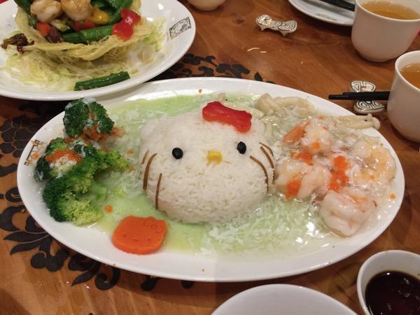 Hong Kong Hello Kitty Chinese Restaurant - 翡翠虾球蛋白饭