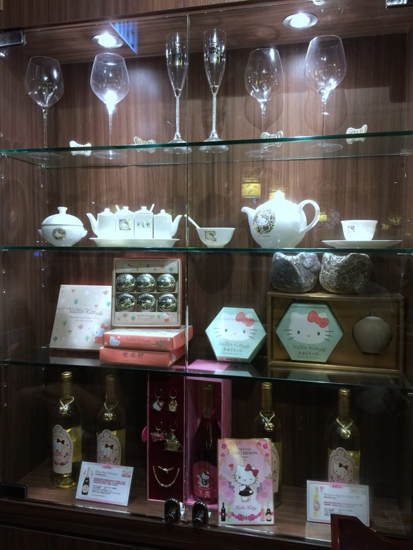 Hong Kong Hello Kitty Restaurant - special merchandise