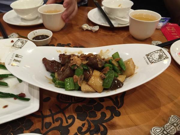 Hong Kong Hello Kitty Restaurant - stir fried beef
