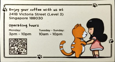 TheCatCafe - address location