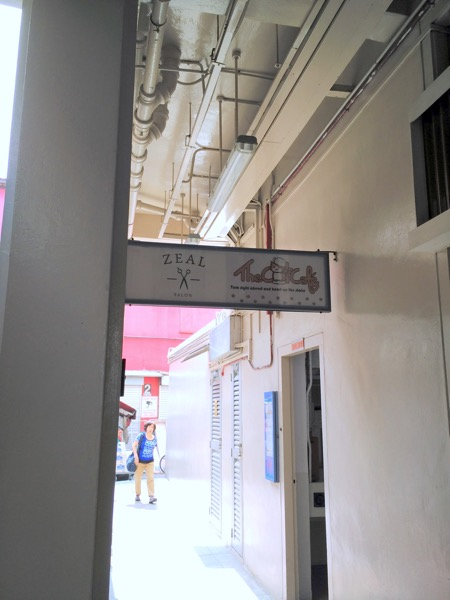 TheCatCafe - entrance