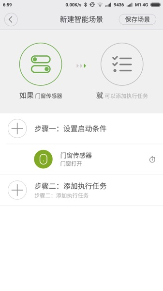 Mi Smart Home Kit 小米智能家庭套装 - Home Automation App - Automation Logic Programming