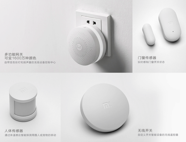 Mi Smart Home Kit 小米智能家庭套装 - Overview of sensors