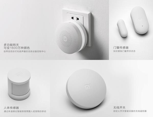Mi Smart Home Kit %E5%B0%8F%E7%B1%B3%E6%99%BA%E8%83%BD%E5%AE%B6%E5%BA%AD%E5%A5%97%E8%A3%85 Overview of sensors