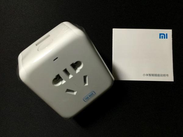 Mi Smart Plug - full set