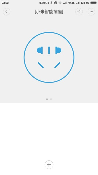 Mi Smart Plug - programming main socket