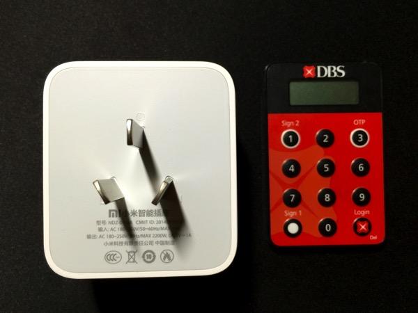 Mi Smart Plug - relative size