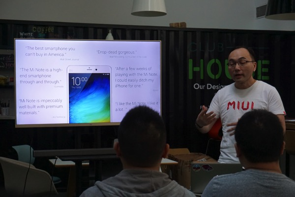 MiNote launch experiential event 2015 - Technical Briefing