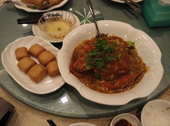 Jing Long Seafood Restaurant - Chilli Crabs