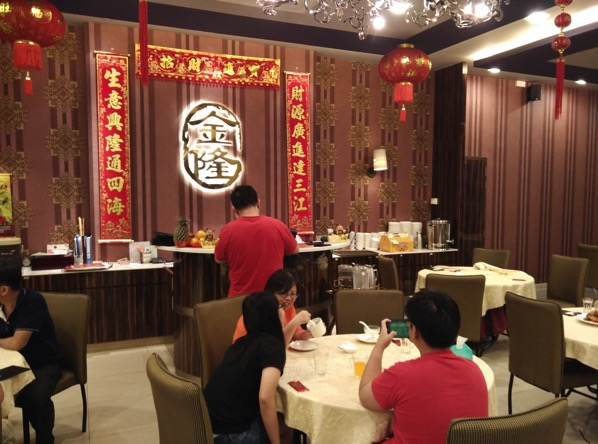 Jing Long Seafood Restaurant - Inside the restaurant