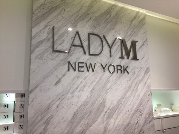 Lady M Confections (New York) - Logo.