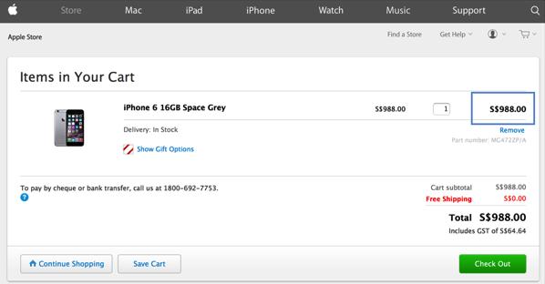 M1 mySim review - iPhone retail purchase price