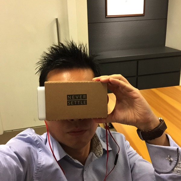 OnePlus Two - VR launch live