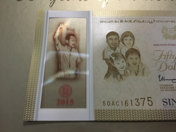 SG50 Commemorative Notes - $50 (LKY)