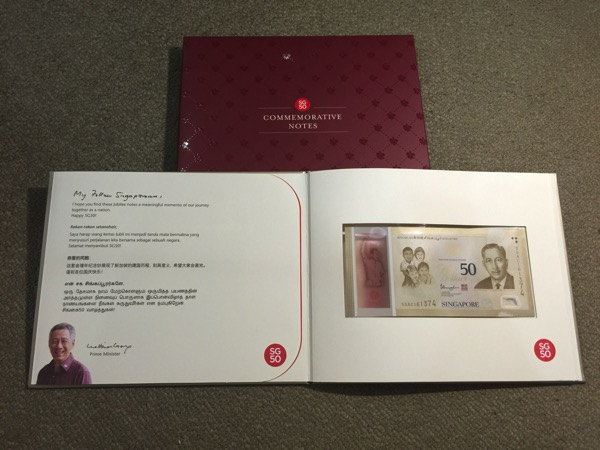 SG50 Commemorative Notes - folio (opened - front)