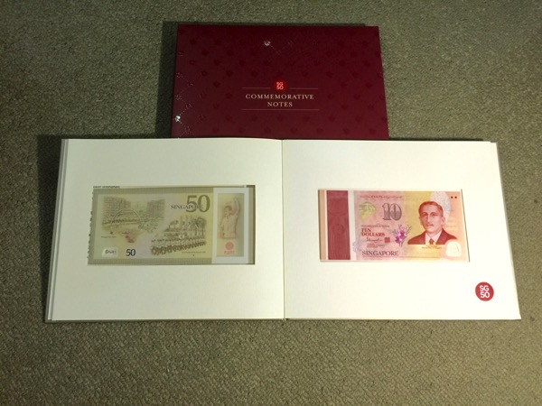SG50 Commemorative Notes - folio (opened pg2)