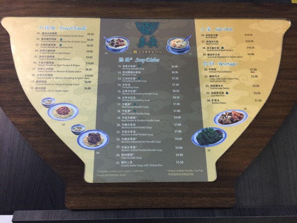 Mak Noodles - Food Menu