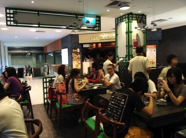 Mak Noodles - Inside the Restaurant