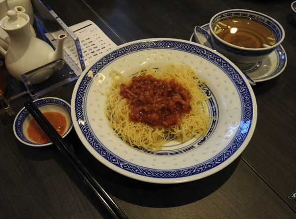 Mak Noodles - Tossed Noodles with Chutney pork