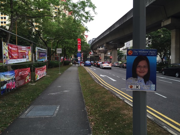 Singapore Election 2015 - pinups along streets