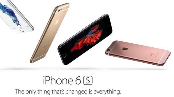 iPhone 6S Plus - main image