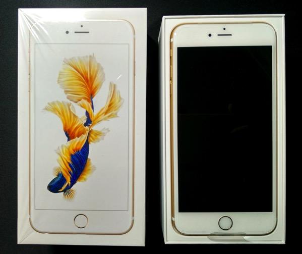 iPhone 6S Plus - unboxed phone