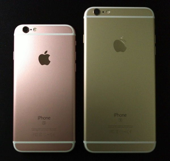iPhone 6S vs iPhone 6S Plus - Rose Gold vs Gold back