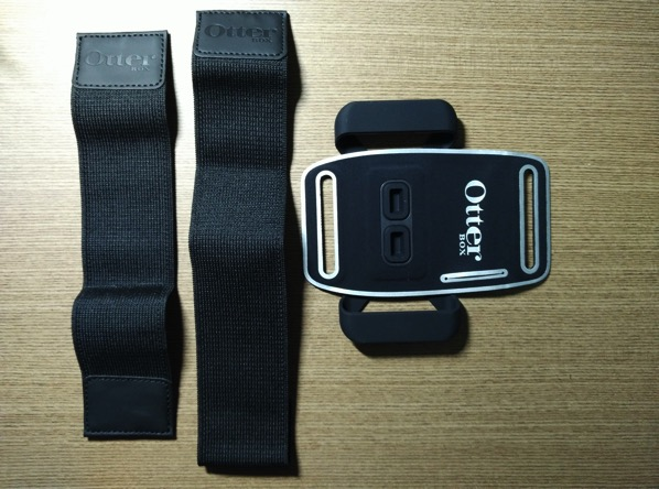 OtterBox Sports Armband - full kits