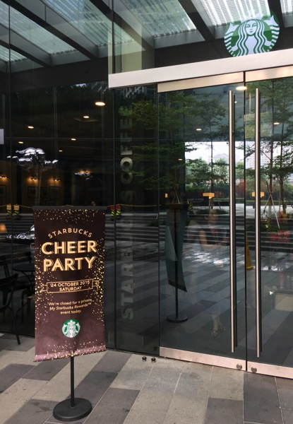 Starbucks Cheer Party - event site