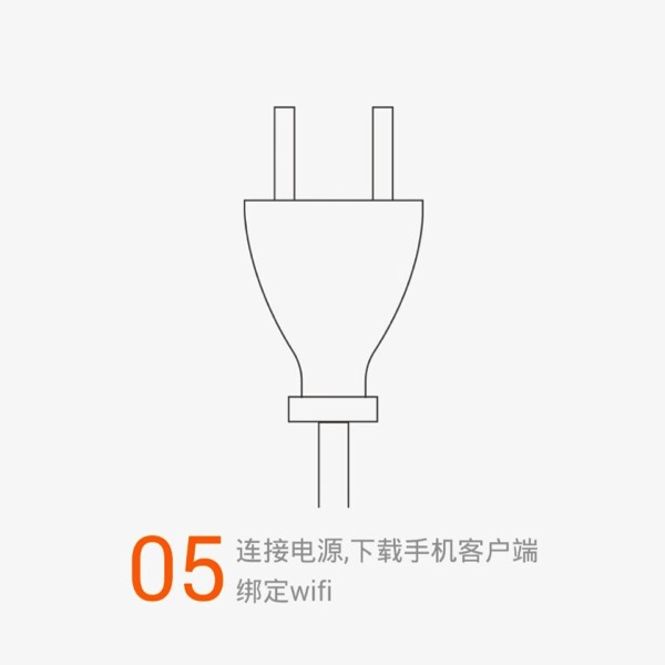 Xiaomi Water Purifier (小米净水器) - assembly steps - Step 5 overview