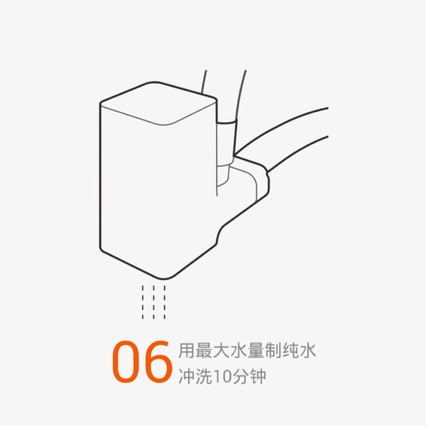 Xiaomi Water Purifier (小米净水器) - assembly steps - Step 6 overview
