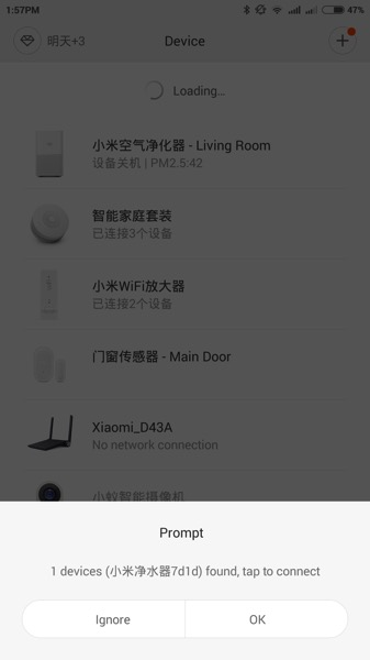Xiaomi Water Purifier (小米净水器) - home network connection - machine detected