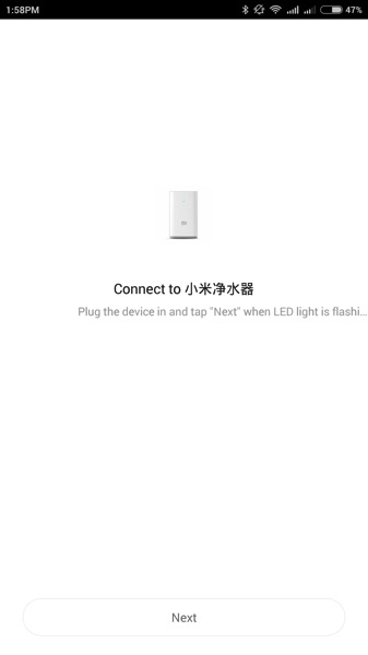 Xiaomi Water Purifier (小米净水器) - home network connection - machine identification