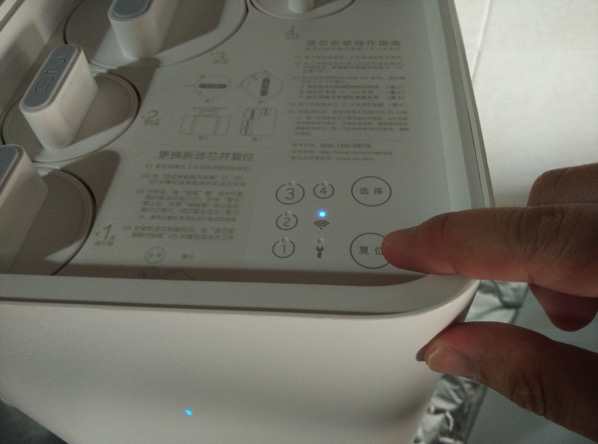 Xiaomi Water Purifier (小米净水器) - assembly steps - Connected to home network